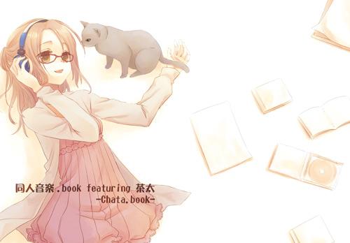同人音楽.book featuring 茶太 -Chata.book-
