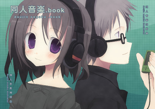 同人音楽.book